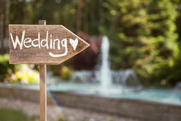 Модерна сватба